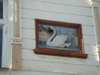 Prostějov-dům U bílé labutě
