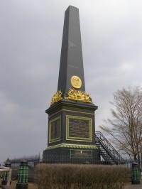 Trutnov - Gablenzův památník
