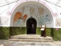 Dvorana - vstupní portál