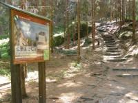 trasa - Naučná stezka Hruboskalsko