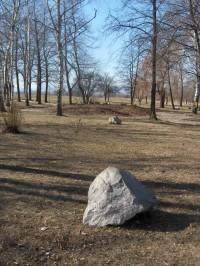Geologický park ve Vrskmani
