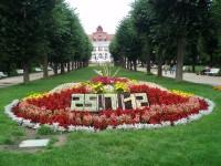 Květinové datum