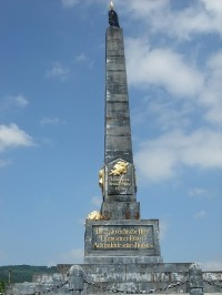 Rakouský pomník