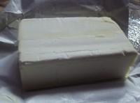 Jedinečné a originální muzeum másla v Máslovicích