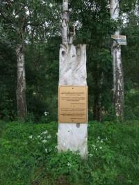 Památník havarovaného letadla u Srbské kamenice