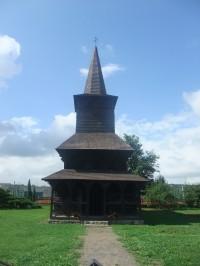 Dřevěný kostel v Dobříkově