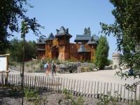 Symbol parku Mirákulum