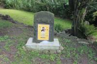 Památník návštěvy Napoleona Bonaparte v Habarticích, v místech bývalé fary