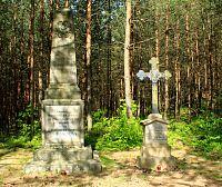 Pomník rakouských a pruských hrdinů