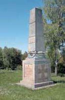 památník 23. pěšího pluku barona Airoldi