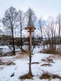 Staré Město pod Sněžníkem - Slaměnka