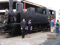 dobová parní lokomotiva