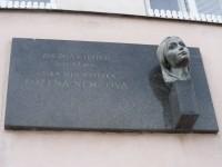 Litomyšl - busta Boženy Němcové