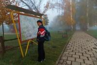 Podzimní výlet - Náměštˇ na Hané