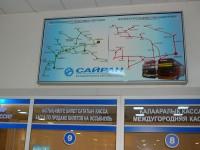 Autobusové linky z Almaty
