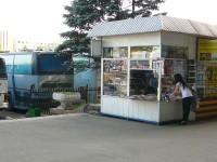 Almaty autobusové nádraží
