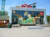 Almaty Kok-Tobe.