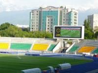 Almaty stadion Kairatu.