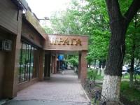 Almaty hotel Praga na ulici Makataeva.