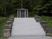 Pomník padlým ve světové válce Tisá