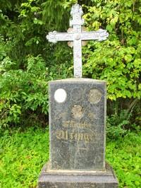 Jsou zde velmi staré náhrobky, nejspíš obyvatel bývalých Cudrovic