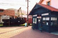 Stanice a železniční muzeum