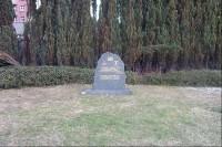 Pomník americké armády