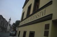 Muzeum Vězeňství, Uničov